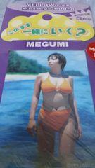 非売品 正規品 未使用 MEGUMI メッセージボード 未発表写真