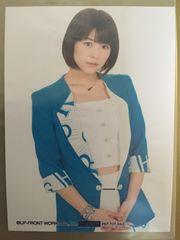 CD封入特典・Wonderful World・トレカサイズ写真1枚/金澤朋子