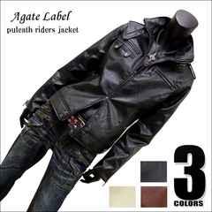 agate PUレザーシングルライダースジャケット 黒 LL[907001]