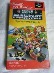 スーパーマリオカート(スーパーファミコン用ソフト)