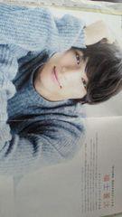 福士蒼汰'16.11.11「J Movie Magazine」8ページ