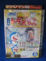 k36 レンタル版□DVD NEW TV版 ドラえもん VOL.10