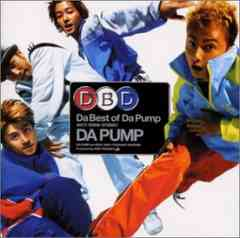 DA PUMP / Da Best Of Da Pump [BEST��]