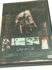 L'Arc〜en〜Ciel siesta 〜Film of Dreams〜 DVD