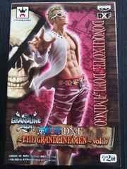 ワンピース DXF~THE GRANDLINE MEN~ vol.17 ドフラミンゴ