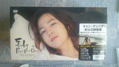 激安!超レア!☆チャングンソク/BUDAPEST DIARY豪華盤新品同様!