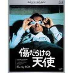 ���u���[���C�w�����炯�̓V�g Blu-ray-BOX