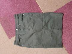 ナノ・ユニバース。今期カラータイトスカート。size36。未使用送料込み
