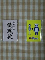 嵐 二宮和也☆スーパー・ナノックス 缶バッジ 非売品・限定♪札幌