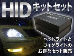 HIDセット デリカスペースギア H9.7〜18.12 PA5W.PB5W.PC5 H7 H3
