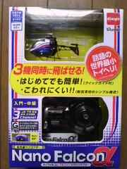 赤外線ヘリコプター 新品未使用 未開封