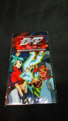 ドラゴン・アッシュ◆陽はまたのぼりくりかえす◆8cm CDS◆1999年発売◆