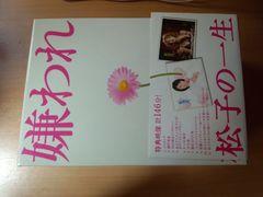 �h���}DVD-BOX�u����ꏼ�q�̈ꐶ�v���R���� �v�� ����݁�