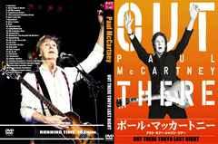 ポール・マッカートニー OUT THERE 2013 東京最終公演!TOKYO!