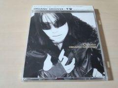 千聖CD「オーガニック・グルーヴァー」ペニシリン●
