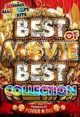 ◆ALL主題歌◆BEST OF MOVIE BEST COLLECTION◆