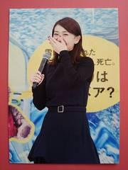 大島優子 -27