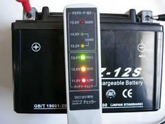 ◎新品バッテリーYTZ12S,TTZ12S,GTZ12S,FTZ12S互換フォルツァZ