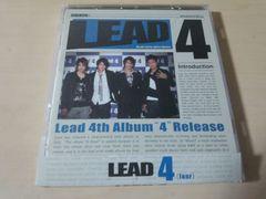 LEAD CD「4」リード トレカ付●