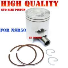 【高品質】NSR50NS-1NS50FCRM50MBX50FMTX50R新品STDピストン
