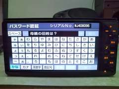 トヨタ純正 NSCT-W61 訳あり