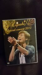 氷川きよし「スペシャルコンサート 2012」ファンクラブ限定DVD