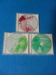 熊井友理奈 メイキングDVD Special Edition 3枚セット 特別編集版