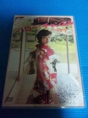 DVD「ハロー チャンネル vol.6」モーニング娘。高橋愛 卒業記念スペシャル モベキマス