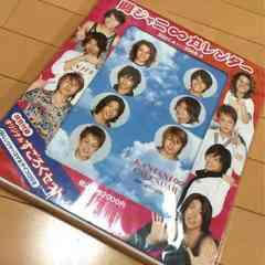 �V�i���փW���j�����J�����_�[2007.4�`2008.3�����A