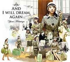 松任谷由実 CDアルバム そしてもう一度夢見るだろう
