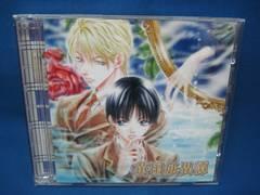 �h���}CD �p���d��� ������T8cmCD�t �鑺����/���C�_��