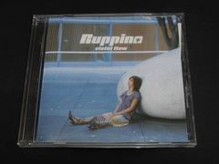 Ruppina/violet flow (CCCD) [Single, Limited Edition, Maxi]