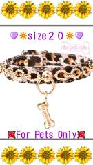 For Pets OnlyWinterChain Collar