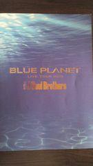 三代目JSB BLUE PLANT パンフレット