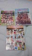 DVD『アイドリング!!!IN沖縄万座ビーチ』