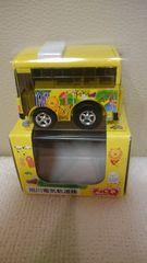 新品 貴重!北海道 旭山動物園号 バス チョロQ 2007