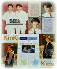���A�H��KinKi Kids�����{���ꂭ���{������蔲��45�y�[�W