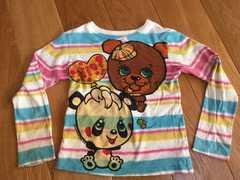 かわいい!グラグラ 長袖Tシャツ 130