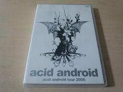 DVD�uacid android tour 2006�vL'Arc~en~Ciel yukihiro��