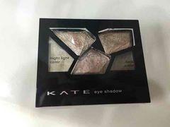 KATE �J���[�V���X�_�C�������hBR-2