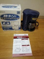 美品コーヒーメーカー4杯用 抗菌タンク&バスケット 滴もれストッパー