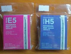 新品未開封『E5はやぶさ マスキングテープ�A本』