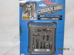 A-ガンダム 超合金ナノ