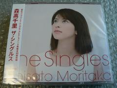 ★新品★森高千里【ザ・シングルス/The Singles】Bestベスト/3CD