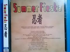 忍者 Summer Fiesta 帯付