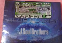 �O���J Soul Brothers�BLUE PLANET LIVE TOUR 2015���������