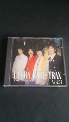 ☆中古CD☆【ザ・ビートルズ/ULTRA RARE TRAX Vol.3】☆送料⇒180円!