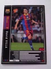 WCCF非売品[1011ダビド・ビジャ]FCバルセロナ/スペイン フロントミッション