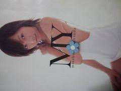 やっぱり今でも可愛いようう!安田美沙子DVD「MY」