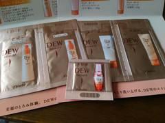デュウボーテクレンジング洗顔化粧水乳液美容液5点